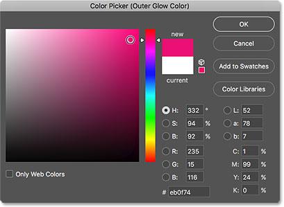 Выбор цвета для свечения из палитры цветов.
