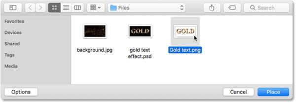 Выбор файла текстового эффекта PNG для размещения на новом фоне