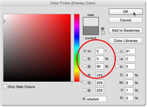 Выбор светло-серого цвета из палитры цветов.