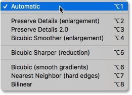 Методы интерполяции сэмплирования в Photoshop