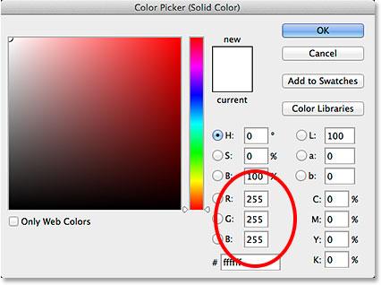 Выбор белого цвета из палитры цветов.