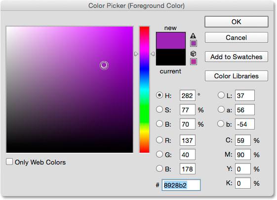 Нажав образец цвета переднего плана на панели «Инструменты».
