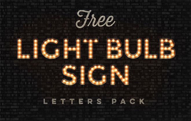 Бесплатный пакет реалистичных старинных лампочек подписывает письма