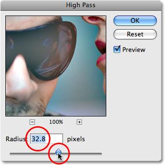 Фильтр высоких частот в фотошопе.