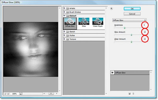 Параметры фильтра Diffuse Glow в Photoshop